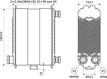 Габаритные размеры теплообменника ADWIS 100 SWEP